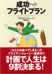 book1003