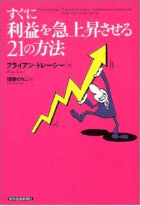 book1017