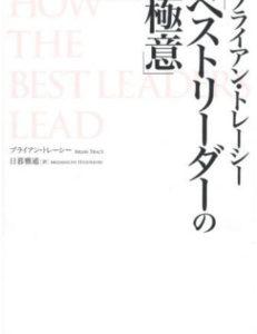 book1025