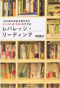 book1036
