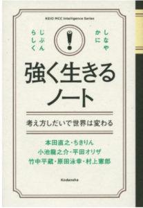 book1052