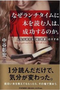 book1063
