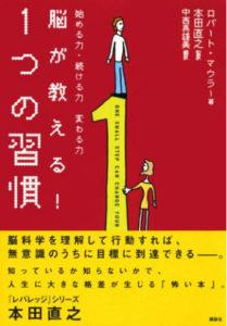 book1071