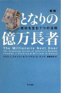 book1079