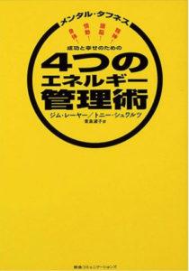 book1093