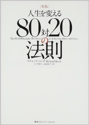 book1113