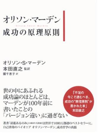 book1121