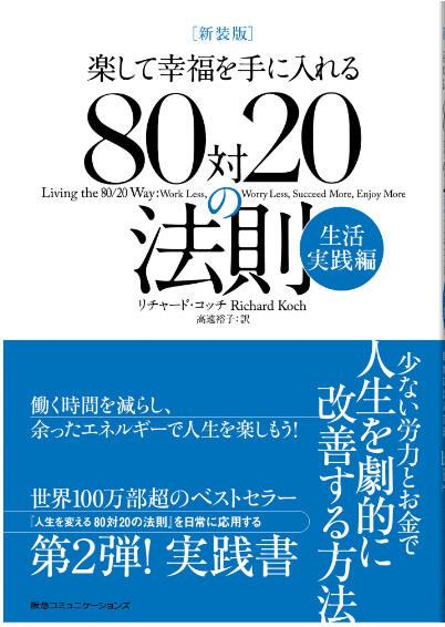 book1133