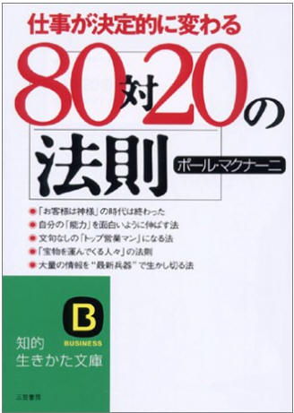 book1143