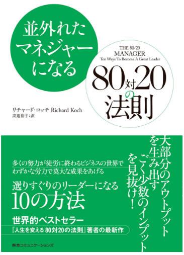 book1151