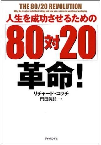 book1162