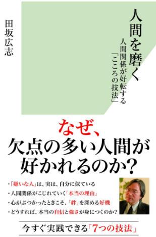book1187