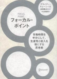 book938