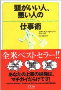 book988