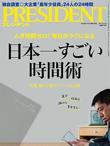 book1231