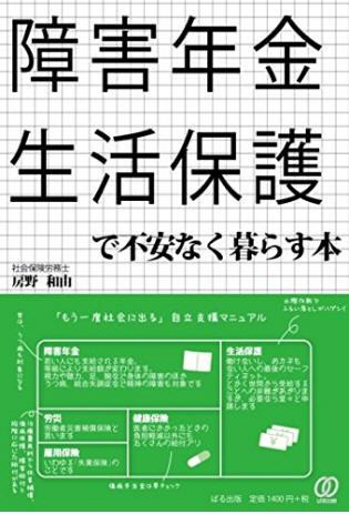 book1249