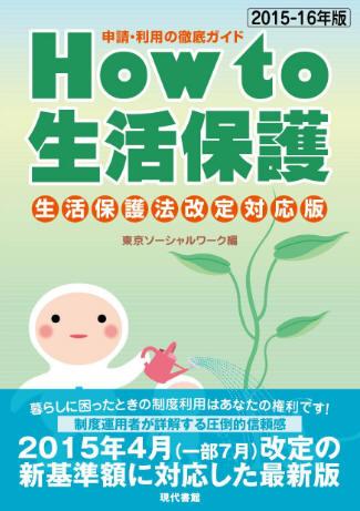 book1261
