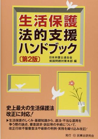 book1269