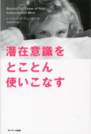 book1279