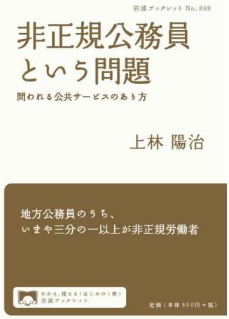 book1303
