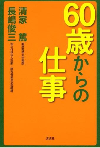 book1310