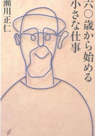 book1342