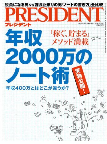 book1355