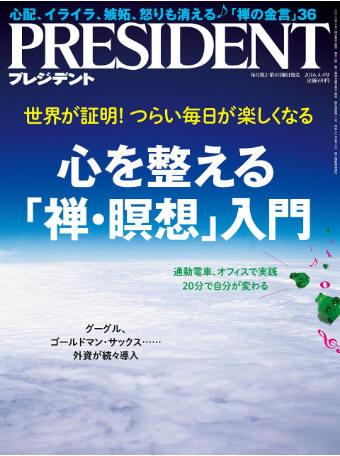 book1366