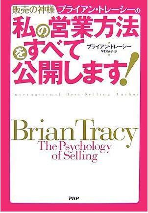 book1400