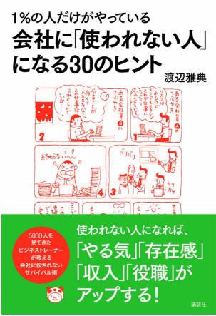book1406