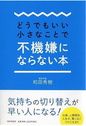 book1444
