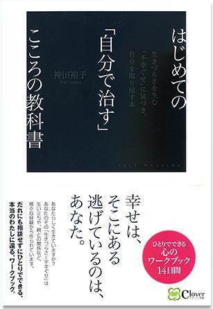 book1525